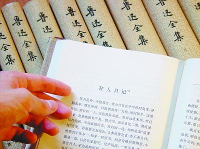 李炜东:现代白话文的产生路径