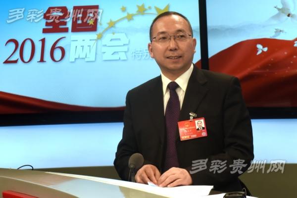 畅想十三五系列访谈:专访万博手机铜仁市委书记夏庆丰