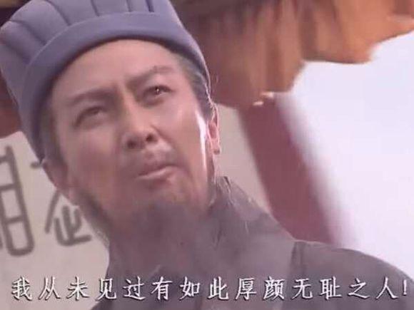 """历史小说如何树""""典型"""":封神的关羽和黑化的曹操"""