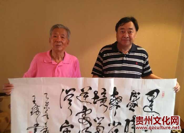 我与张志功先生谈书论诗