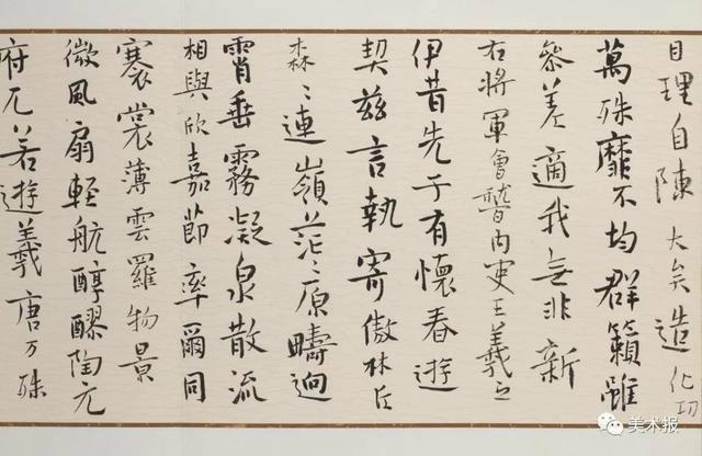 中国书法艺术最高奖作品首展,一起来先睹为快