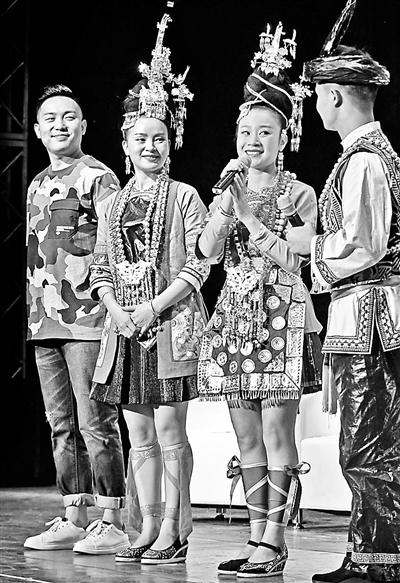 侗族音乐剧《嘎老》 侗族大歌碰撞现代音乐