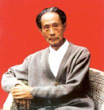 黔籍著名书画家教育家社会活动家谢孝思