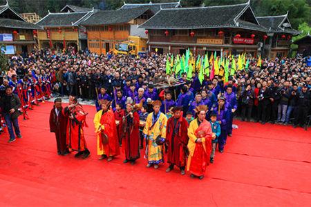 石阡县举办2015年仡佬族敬雀节活动