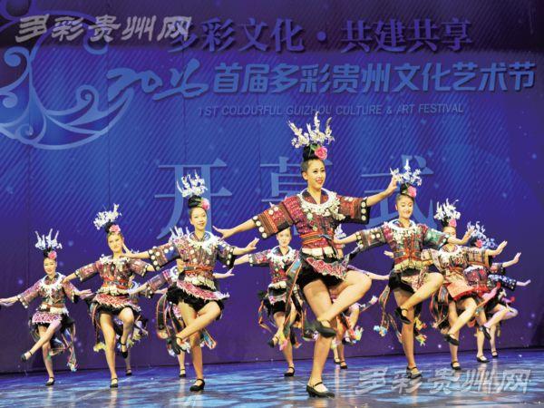 2016首届多彩万博官网manbetx万博manbetx官网手机版登陆艺术节全面推进 四大篇章精彩呈现