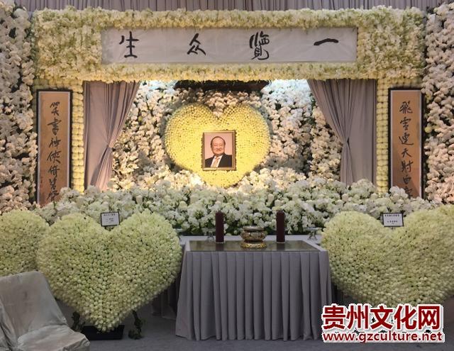 金庸丧礼在香港举行 马云张纪中黄晓明等出席吊唁