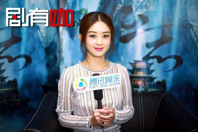 专访赵丽颖:喜欢演妖女 生活中是痴呆患者