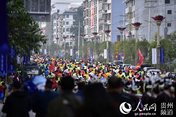 2018万博手机环雷公山超100公里国际马拉松在从江落幕